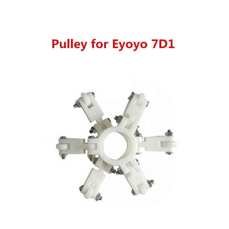 Polea de alta calidad para cámara de inspección de tubería de alcantarillado de la serie Eyoyo 7D1