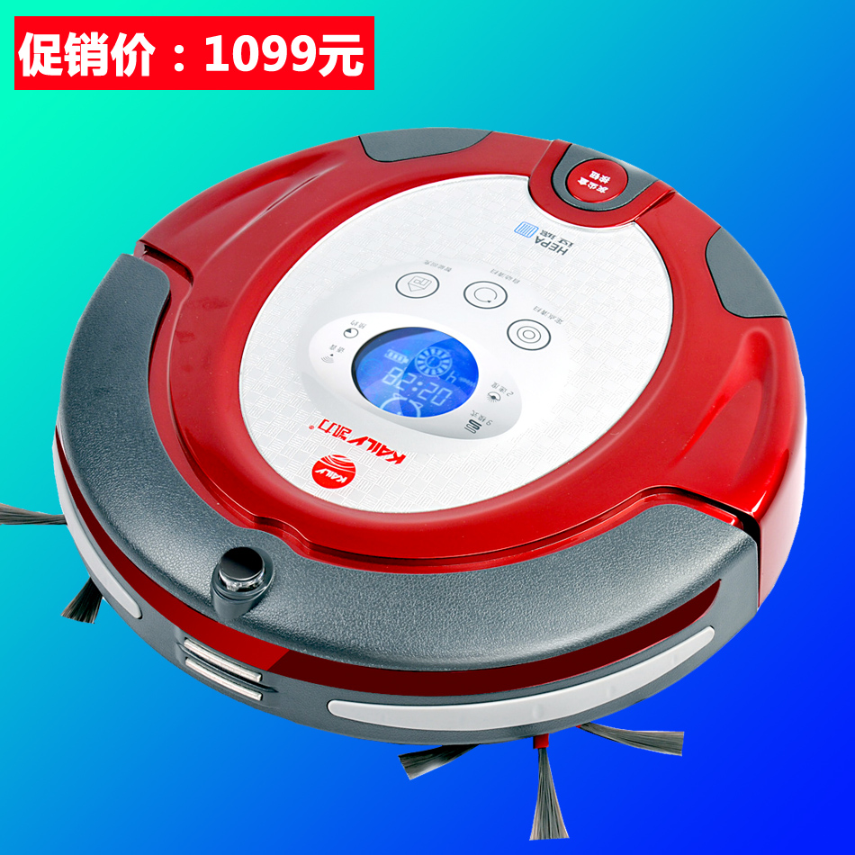 Kelly robot vacuum cleaner intelligent vacuum cleaner robot mopping the floor machine