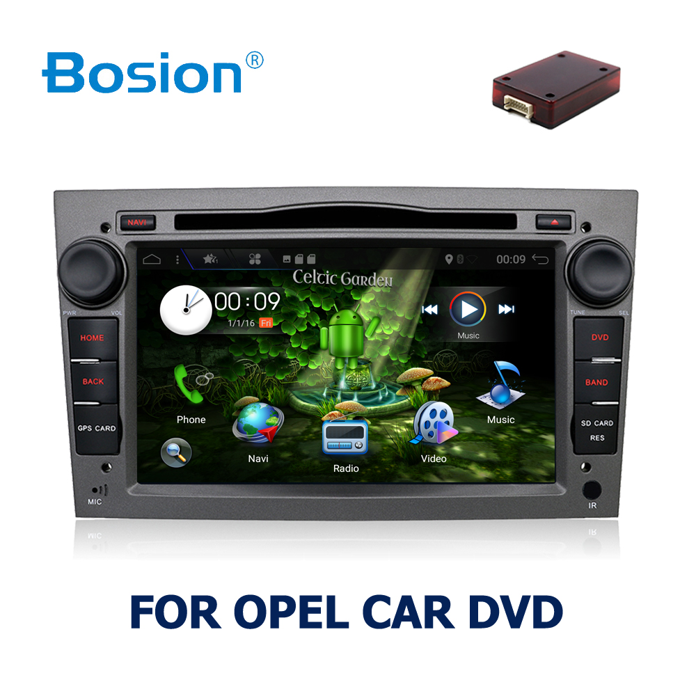 android 7 1 1 2 din car dvd gps navigation autoradio for. Black Bedroom Furniture Sets. Home Design Ideas