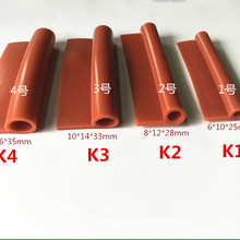 Sealing Strip Silicone-Rubber Oven-Parts Window Red P-Type 2-Meters High-Temperature
