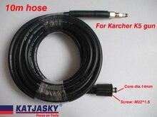 10 m 자동차 세탁기 호스 적합 karcher k5 커넥터 400bar 5800psi, m22 * 1.5*14mm, 고압 세척기 호스