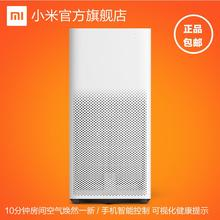 Free shipping  purifier  smart home bedroom air purifier in addition to formaldehyde haze  Air Purifiers