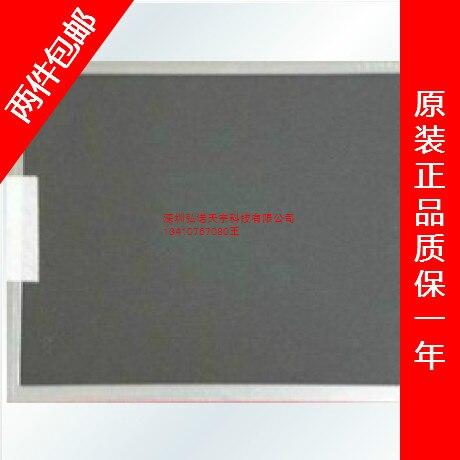 New original AUO AUO 17 inch M170ETN01.1M170EG01 V.G V.DM170ETN01.0 new and original auo 11306 auo11306 auo bga 64 goods in stock
