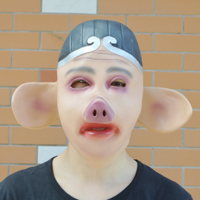 Latex Eight-Commandment Pig Pigsy Mask Journey to the West Cosplay Costumes Props for Halloween Carnival Masquerade Party Show