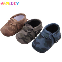 Newborn Baby Boy Shoes Moccasins PU Suede Leather Shoes Bebe Camouflage Fringe Soft Soled Shoes Slip-On Crib  Baby Boy Shoe