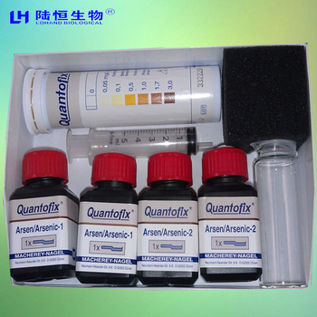 цена на Germany MN genuine arsenic detection test paper arsenic determination reagent kit heavy metal detection reagent 91332