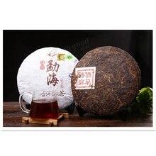 357g Chino Más Antiguo Ansestor Antigüedad Té Puerh Yun Nan Té Del Puer Del Menghai Cha