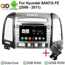 2GB RAM 1024*600 Octa Core Android 6.0.1 Fit For Hyundai SANTA FE 2006 2007 2008 2009 2010 2011 2012 Car DVD Player GPS TV Radio