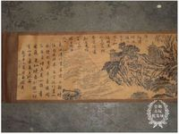 Chinese Ancient picture silk paper Landscape Figure Scroll painting--fairyland
