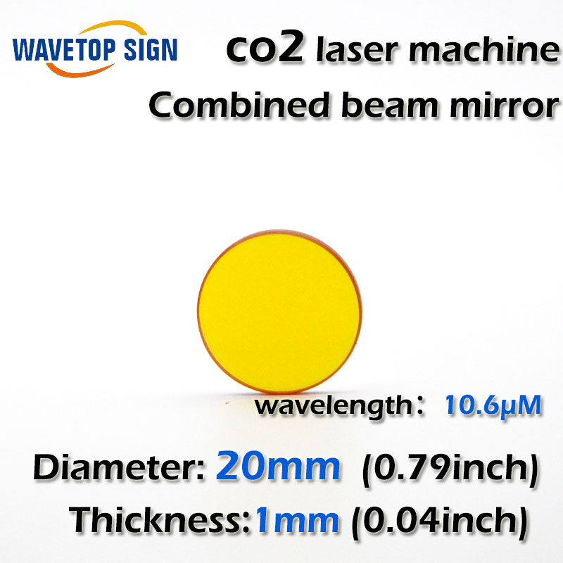 Combined beam mirror co2 laser machine  diameter 20mm thickness 1mm 45 degree reflect mirror economic al case of 1064nm fiber laser machine parts for laser machine beam combiner mirror mount light path system