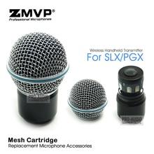 Professionele Vervanging Microfoon Grille Met Capsule Ball Head Mesh Voor Slx Pgx Draadloze Systeem BETA58A Handheld Zender