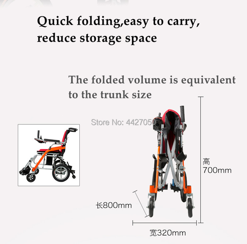 Folding reclining electric Power foldable motorized wheelchair
