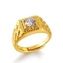 Классическое обручальное кольцо с круглым вырезом 10 карата