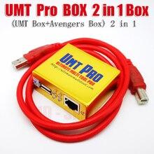2020 Original UMT Pro caja (UMT caja + Margarita AVB caja 2in1) con 1 Cable USB envío gratis