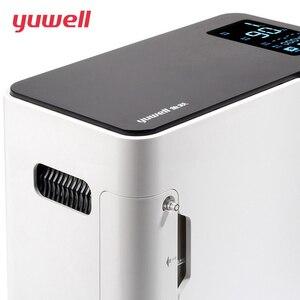 Image 5 - Кислородный концентратор yuwell, портативный кислородный генератор, медицинское оборудование, магнитный ЖК дисплей YU300, высокая концентрация