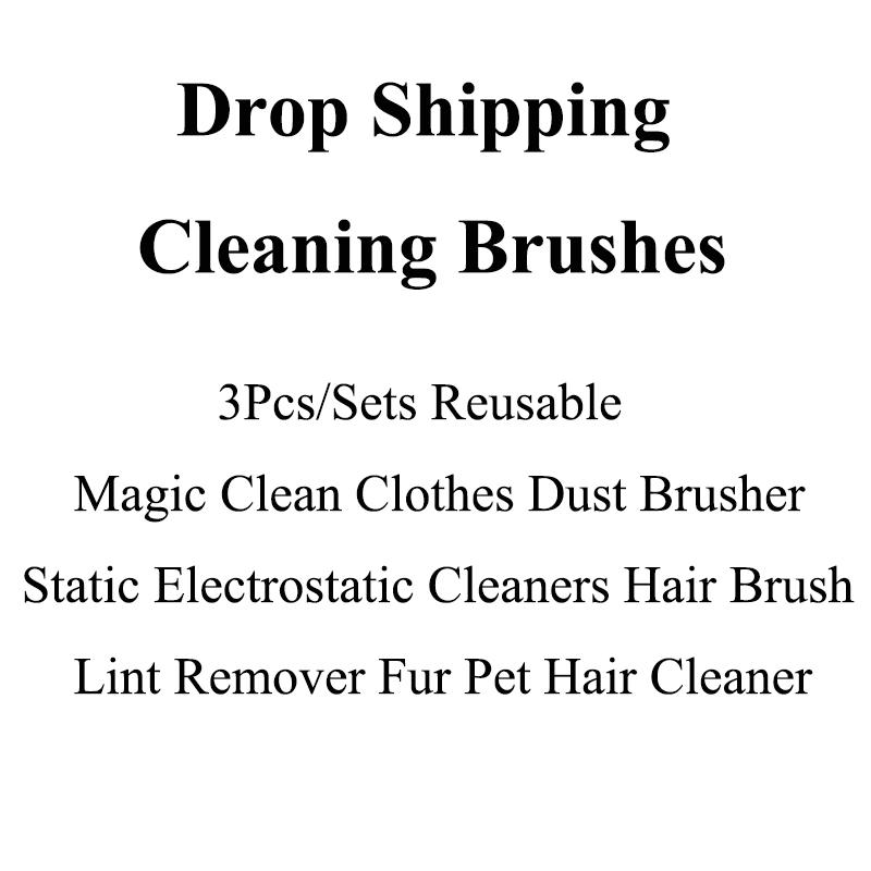 3 Teile/sätze Magie Saubere Kleidung Staub Brusher Reiniger Haar Pinsel Fusselrasierer Tierhaare Reiniger