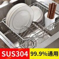 Houmaid kitchen accessories sink drain storage rack stainless steel dishes bowls storage holder tableware storage trays