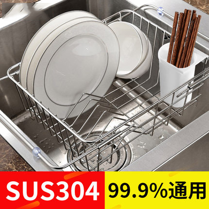 Charmant Houmaid Kitchen Accessories Sink Drain Storage Rack Stainless Steel Dishes  Bowls Storage Holder Tableware Storage Trays