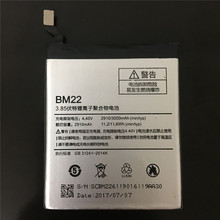 For Xiaomi Mi5 BM22 Battery Replecement Large Capacity 2910mAh Li-ion Back-up Smart Phone
