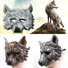 Wolf Mask For Halloween Party Carnaval Masquerade Cosplay Bar Performances Decorations Horror Wolf Head masks цена в Москве и Питере