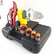 Máquina de soldadura de tubos de 220V, 20, 25, 32mm, 600W, tubería PPR, soldador PP PE, soldador para tubos de plástico, 1 Juego