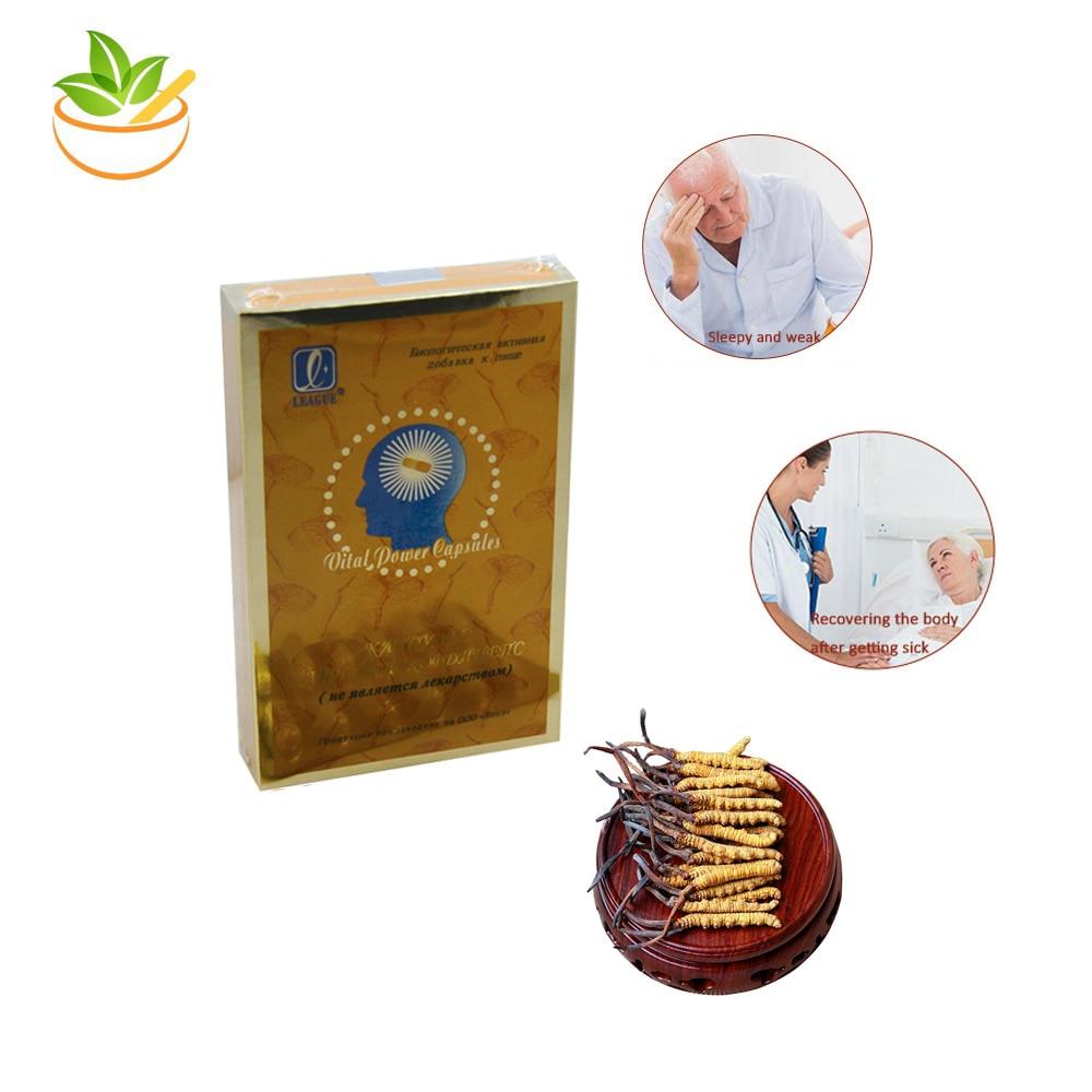4 packs Ganoderma lucidum cordyceps sinensis capsules pills product mycelium mushroom League anti aging fatigue Enhance