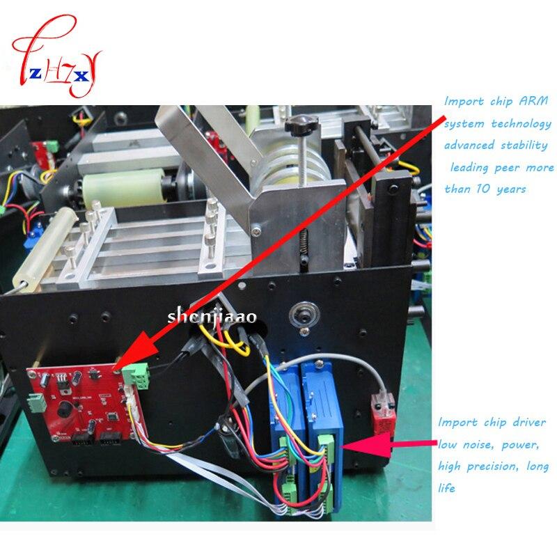 MRD 100 NEW Car Shrink Tube Hose Cable Cutting Machine 110/220V Heat Shrink Tubing Automatic Shearing Machine 1PC - 3