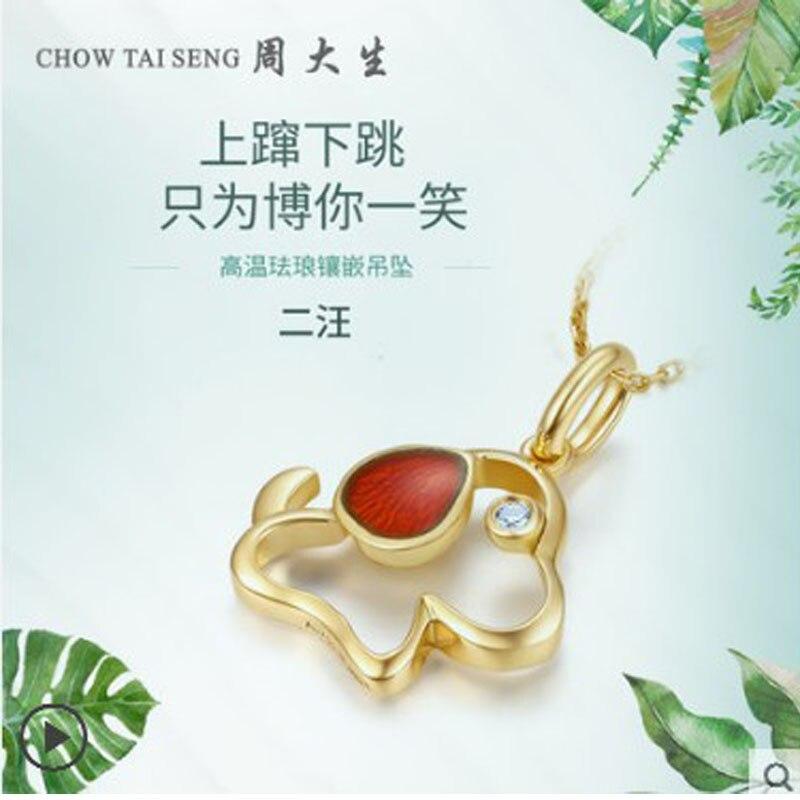 ZDS алмазный кулон женский Таинственный Сад Подлинная Новый 18 К золото Зодиак собака эмаль цепочки и ожерелья набор цепи