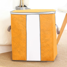 Korean version of the quilt colorful bamboo charcoal non-woven storage bag clothing finishing dust