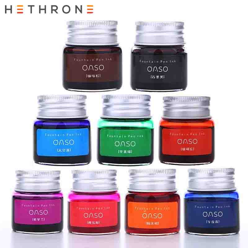 Hethrone 1PC High Creative Fountain Pen Ink 20ML Bottled Colored Painting Signature Pen Calligraphy Writing Graffiti Ink 03286