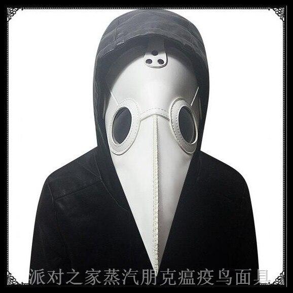 ΞSuperior la plaga pájaro doctor Mask nariz larga Cosplay Fancy Mask ...