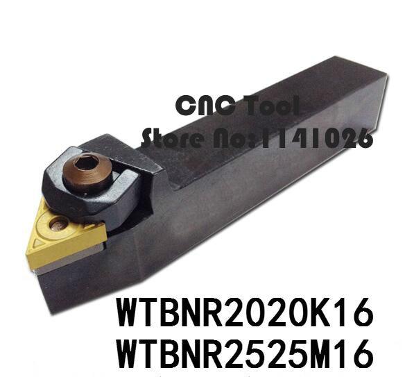 SVQBR 2525M16 Lathe Machining Cutter External Boring Cutting Toolholder