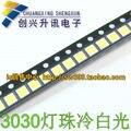 LED 3030 холодный белый SMD бисер 1 Вт ЖК-ТЕЛЕВИЗОР подсветка дисплея лампы [] = 2.5
