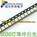 LED 3030 cold white SMD beads 1W LCD TV display backlight lamp [] =2.5