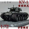 1: 72 Второй Мировой Войны Советский KV1 тяжелый танк модель металлического сплава модель бак Восточной 1942