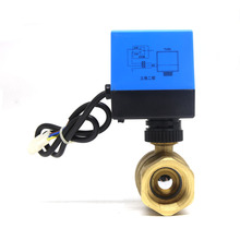 Fabricantes de válvula de esfera elétrica de baixa tensão de alimentação botão de reset automático normalmente fechado normalmente aberto válvula de esfera elétrica