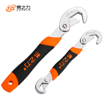 цена на Gunpla Multi-Functional Universal Wrench Set Adjustable Snap and Grip Wrench Spanner Set 9-32mm Ratchet Wrench Hand Tools