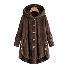 winter new fashion womens wear European and American button plush tops irregular tide brand pure color jacket