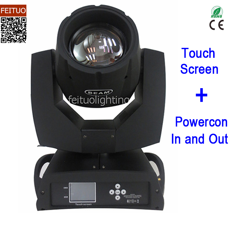 4 pcs 230w sky beam sharpy moving head light lyre 7r beam moving head clay paky 16 facet prism. Black Bedroom Furniture Sets. Home Design Ideas