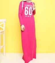 Woman Long Sleeve Abaya Islamic Female Muslim Apparel Ladies  Kaftan Long Women's Malaysia Maxi Dress