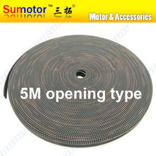 5M Arc HTD tooth pitch 5mm Synchronous rubber opening Timing belt CNC 3D printer Engraving Machine Part for Reciprocating