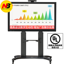 Aluminum Alloy NB AVF 1800-70-1P TV Mobile Cart Free Lifting 55