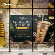 DICOR Iced COFFEE Stained Opaque Window Decorative Film Frosted Privacy Glass Sticker Support Custom Size 2019 New