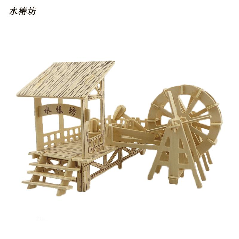 Freeshipping Educational Water Mill Wooden 3D Puzzle Building Miniature Scale Models Toy