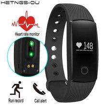 Hetngsyou Bluetooth V05C Smart Браслет Heart Rate Мониторы группа Шагомер сна Фитнес трекер Браслет PK Сяо Mi mi Группа 2