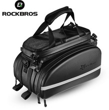 ROCKBROS Bike Seat Bag Waterproof Bicycle Trunk Bag Outdoor Cycling Travel Backpack MTB Road Bike Rear Panniers Bag Accessories цена