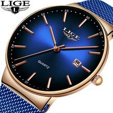 LIGE nowe męskie zegarki Top marka luksusowa modna siatka zegarek na pasku mężczyźni wodoodporny zegarek na rękę analogowy zegar kwarcowy erkek kol saati