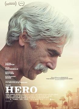 《昔日英雄》2017年美国剧情,喜剧,爱情电影在线观看
