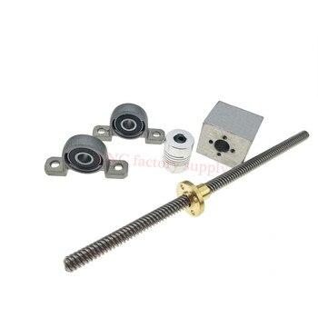 Impresora 3D T8-700 juego de tornillos de avance de acero inoxidable + KP08 + Acoplamiento de eje + carcasa de tuerca diámetro 8MM Paso 2mm plomo 2mm longitud 700mm