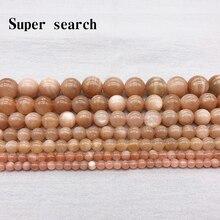 DIY handmade beads, natural  orange Moonstone wholesale gifts Earrings accessories Jewelry Making Fit BRACELET LADIES